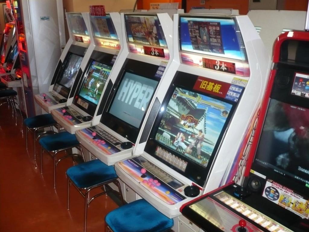 Avis sur une eventuelle ouverture d'une salle d'arcade retrogaming P1010110
