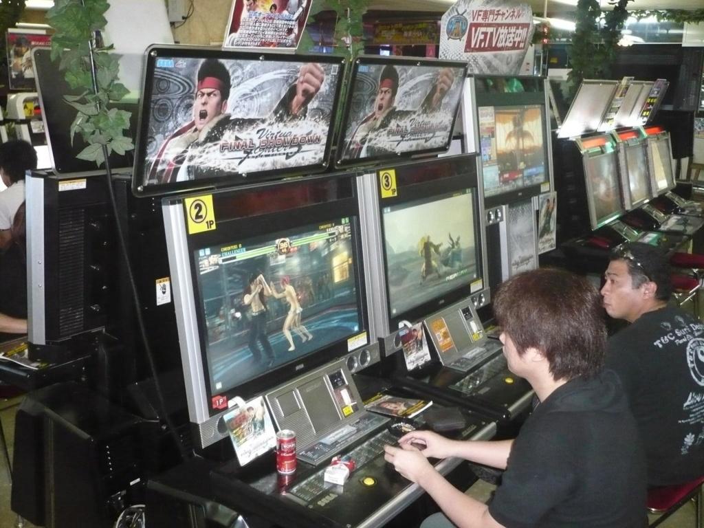 Avis sur une eventuelle ouverture d'une salle d'arcade retrogaming P1010111