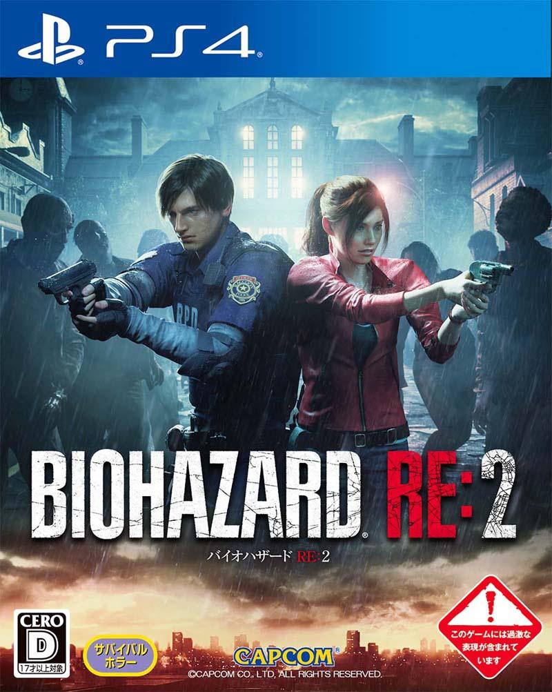 Разные версии ремейка Resident Evil 2 10010