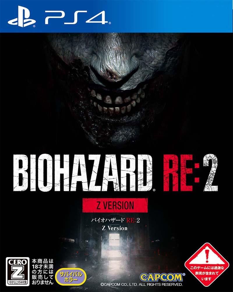 Разные версии ремейка Resident Evil 2 10110