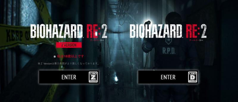 Разные версии ремейка Resident Evil 2 10310