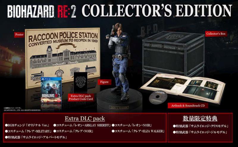 Разные версии ремейка Resident Evil 2 10410
