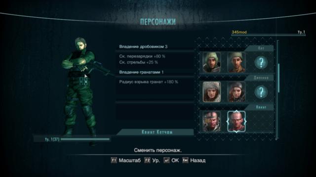 Крис из Resident Evil Code: Veronica 269c7010