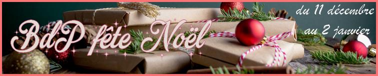 Noel2020