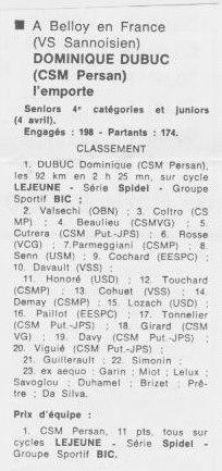 CSM.Persan.BIC. Toute une époque de juin 1974 à......... - Page 14 03714
