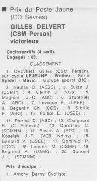 CSM.Persan.BIC. Toute une époque de juin 1974 à......... - Page 14 04311
