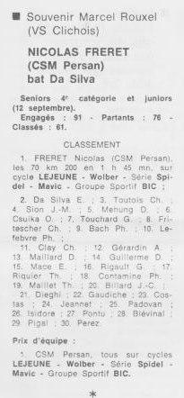 CSM.Persan.BIC. Toute une époque de juin 1974 à......... - Page 15 08710