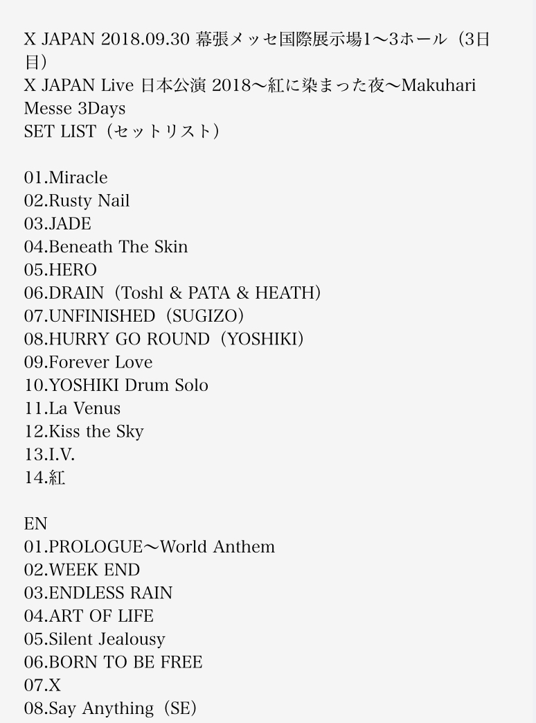 - LIVE IN JAPAN 2018 ~Kurenai ni Somatta Yoru~ @Makuhari Messe [09.30] 540bfd10