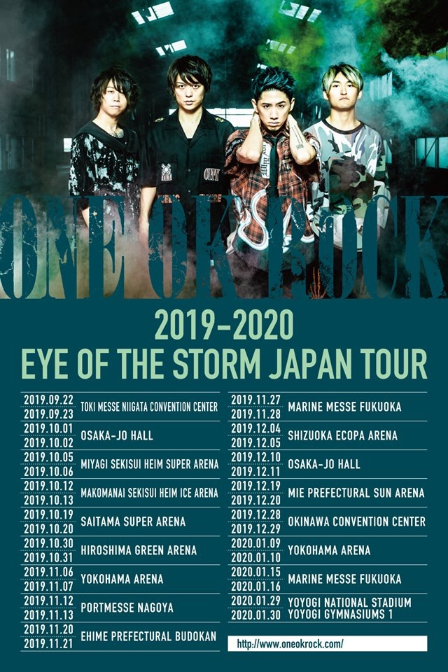 One Ok Rock - Page 3 B07d2e10