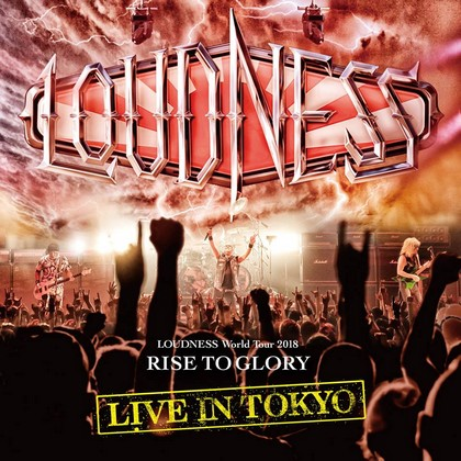 Loudness 54268010