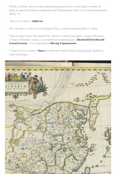 Публикации в Дзене. 2021-012