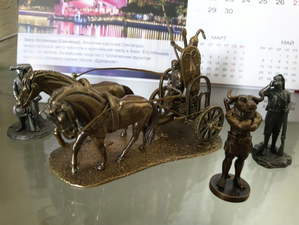 Кельтская колесница - Страница 2 Xawhip10