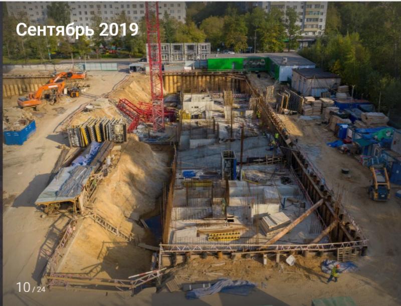 Строительство 1 корпуса - Страница 2 1114