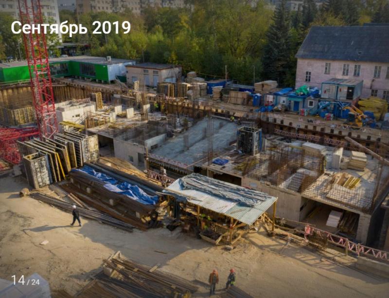 Строительство 1 корпуса - Страница 2 1214