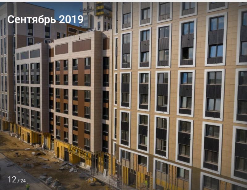 Строительство 3 корпуса  - Страница 8 3211