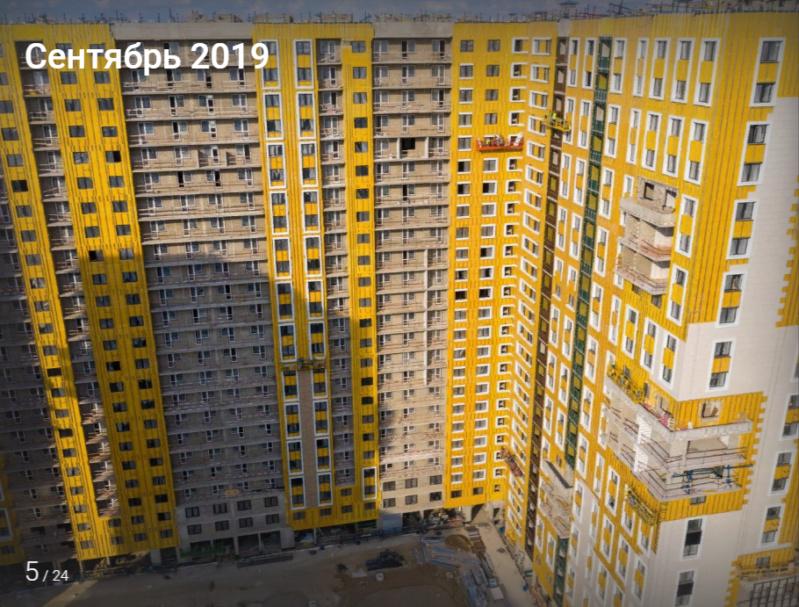 Строительство ЖК Нормандия - Страница 32 322