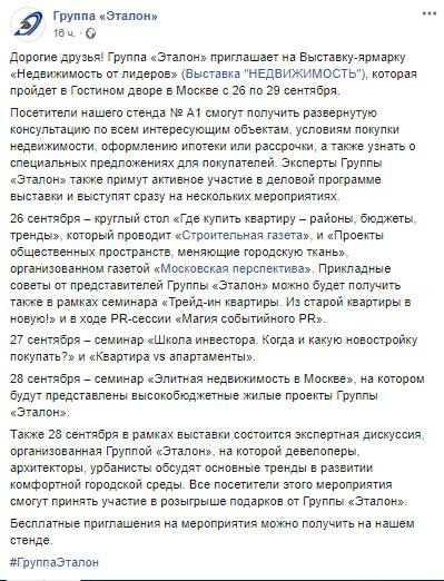 """Все о скидках, отдельных условиях, """"горячих списках"""" - Страница 16 3zexir10"""