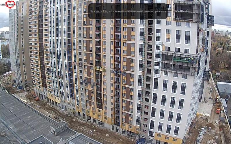 Строительство 4 корпуса - Страница 11 44410