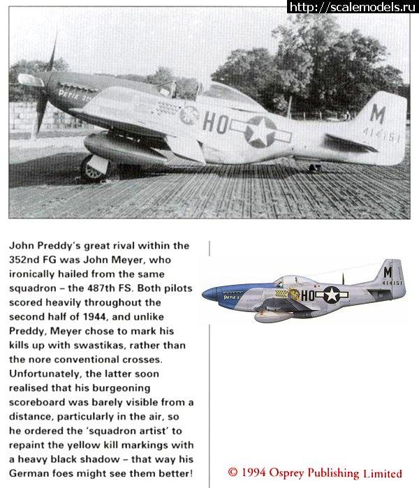 P-51D Mustang Hasegawa 1.72 14433910