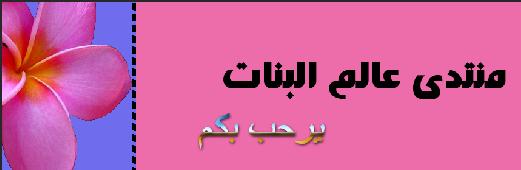 معرض تصاميم amjedamir12345  Aiyi_a10