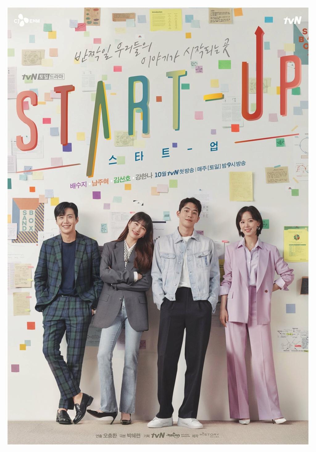 Start - Up (2020) Fullsi12