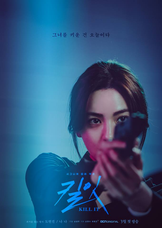 Kill It (2019) Kill-i10
