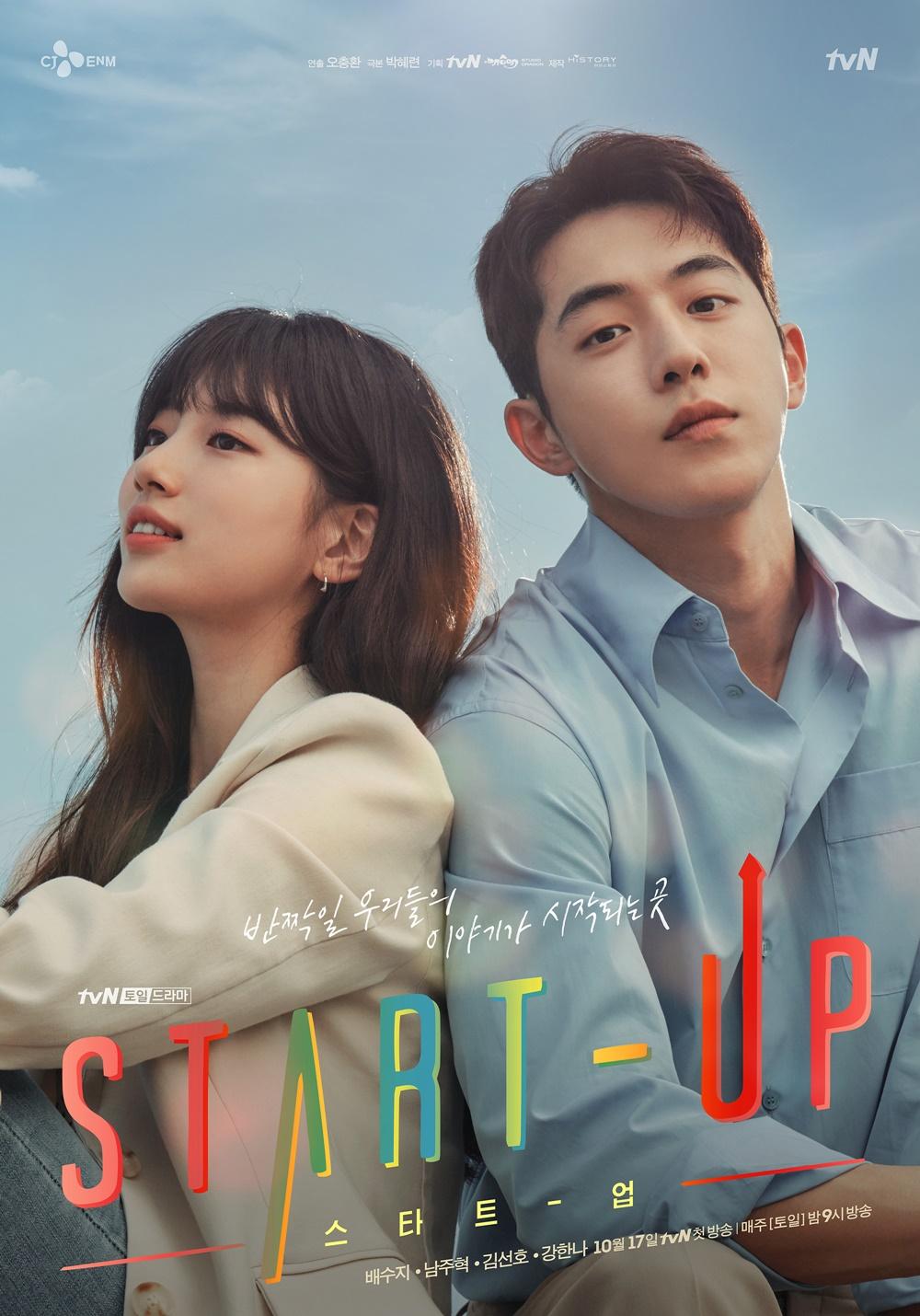 Start - Up (2020) Start-11