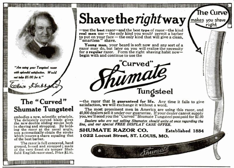 Цікава реклама - Страница 2 Shumat10