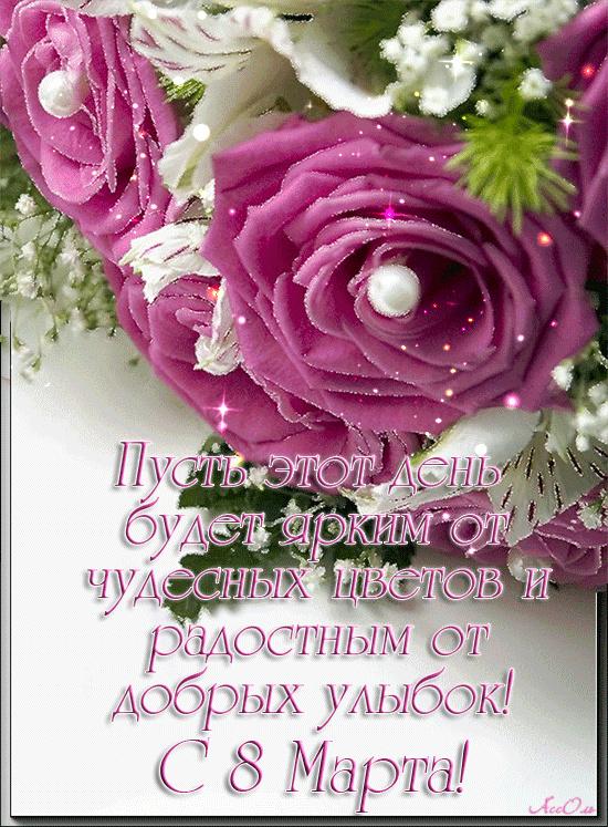 Поздравления ))))) 42ab7810