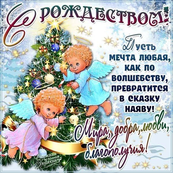 Поздравления с праздниками - Страница 6 4a137313