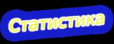 """1 место - niko2507 & KOJIDYHb9I, 2 место - igor-Baku & HEXA4YXA, 3 место - 22222 & -CuBur- в парном турнире """"Ловись рыбка большая,ловись маленькая.."""" ДН+БурКозел Cooll626"""