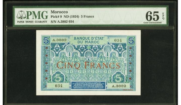 500 pesetas 1935 en Soler y Llach 20191015