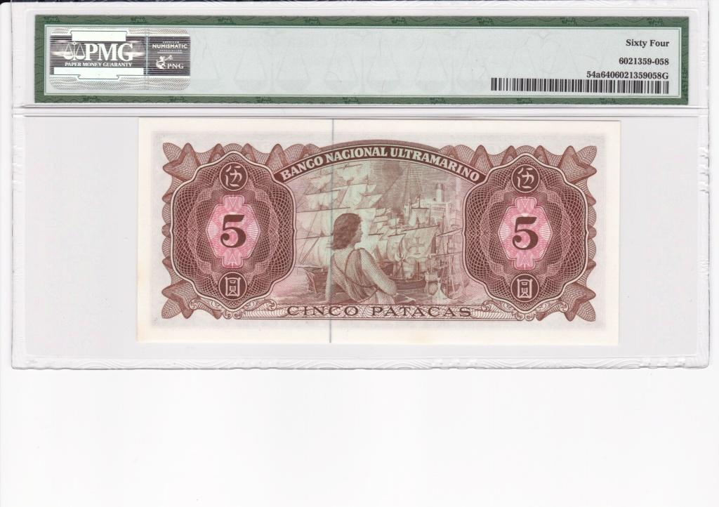 UNO - Juego con Billetes - Página 2 Macau_11