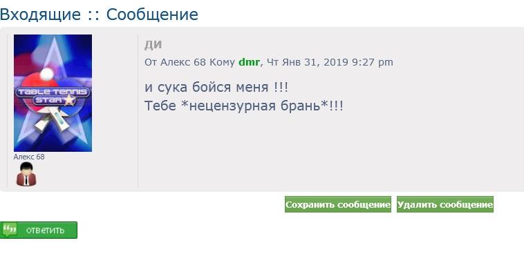 Павел Грудинин рискует - Страница 2 510