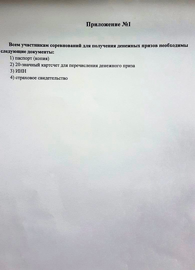 "Открытый турнир ""Кубок горсовета"" Улан-Удэ 64u2cg10"
