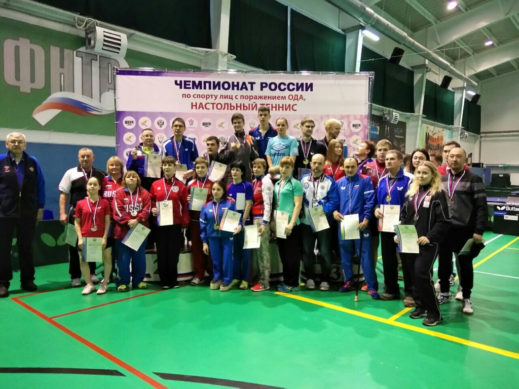 Чемпионат России 2019 Binbfd10