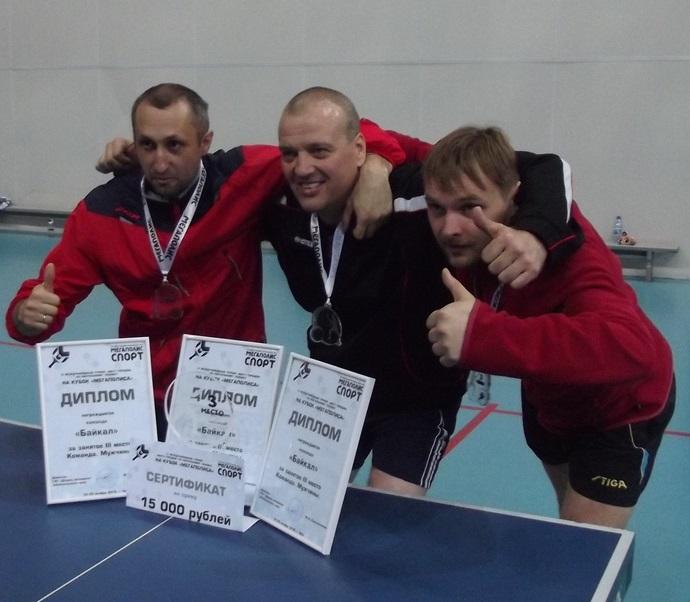 Кубок «Мегаполиса» Чита, 18-20 октября 2019 г. E2qpbk11