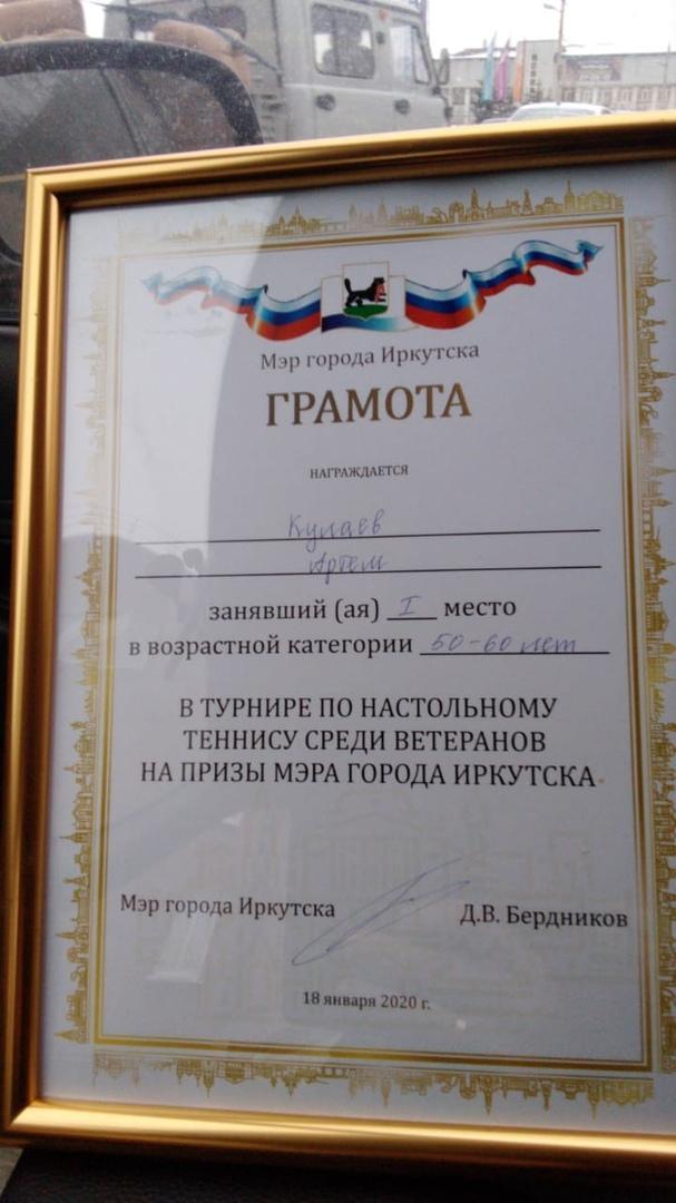 ВЕТЕРАНСКИЙ ТУРНИР НА ПРИЗЫ МЭРА Iasglj10