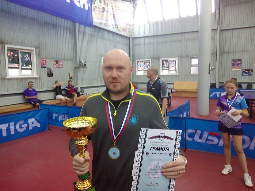 Личный Кубок Иркутской области по настольному теннису  Img_2012