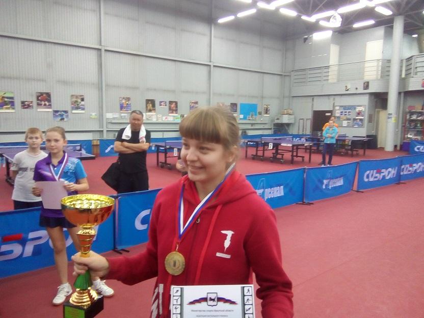 Личный Кубок Иркутской области по настольному теннису  Img_2013