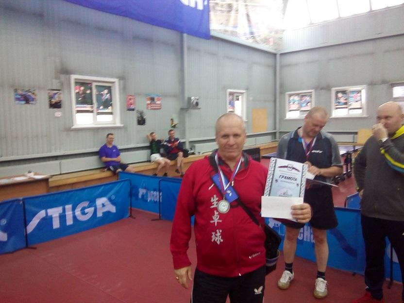 Личный Кубок Иркутской области по настольному теннису  Img_2015