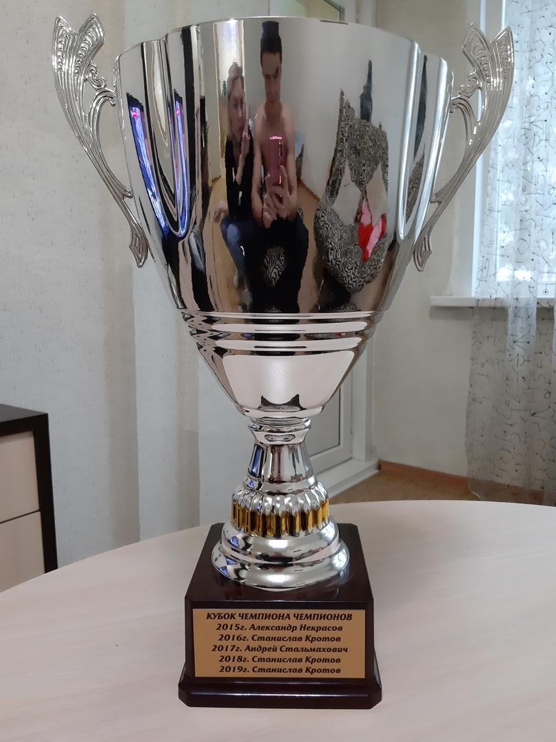 Турнир Чемпион Чемпионов 2019 Lzwpe910