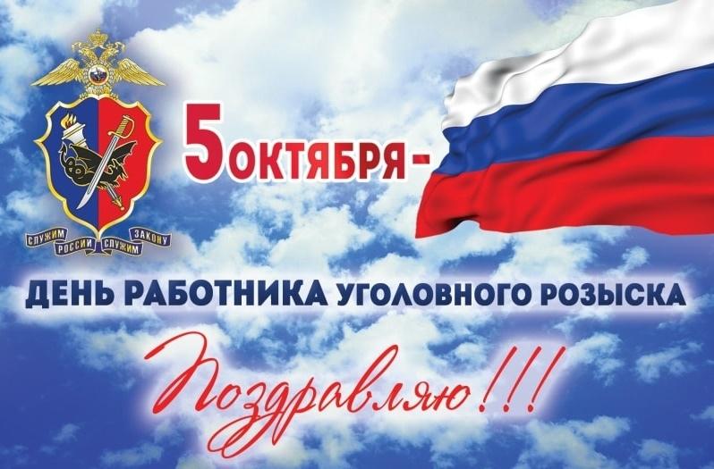 День сотрудника ОВД России Twlgol10