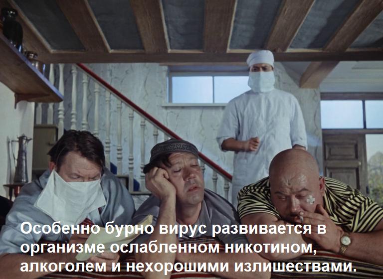 Компетентное мнение о коронавирусе Vlcsna10