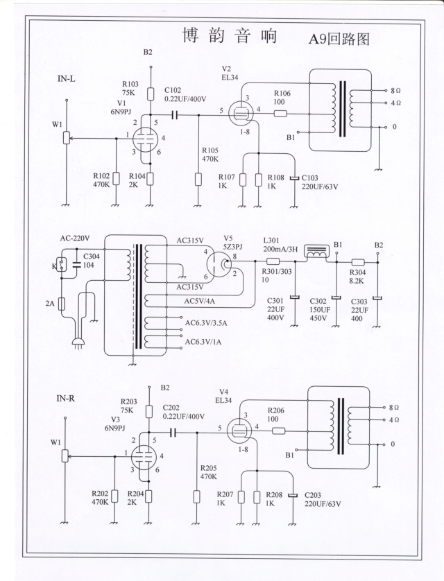 Primo ampli a valvole con EL34 A9uceu11