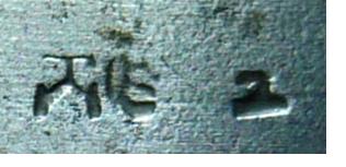 Type Lefaucheux ELG Agrand10