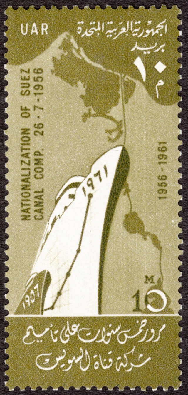 Thema Suezkanal - Seite 2 Img_0215