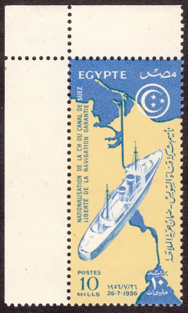 Thema Suezkanal - Seite 2 Img_0216