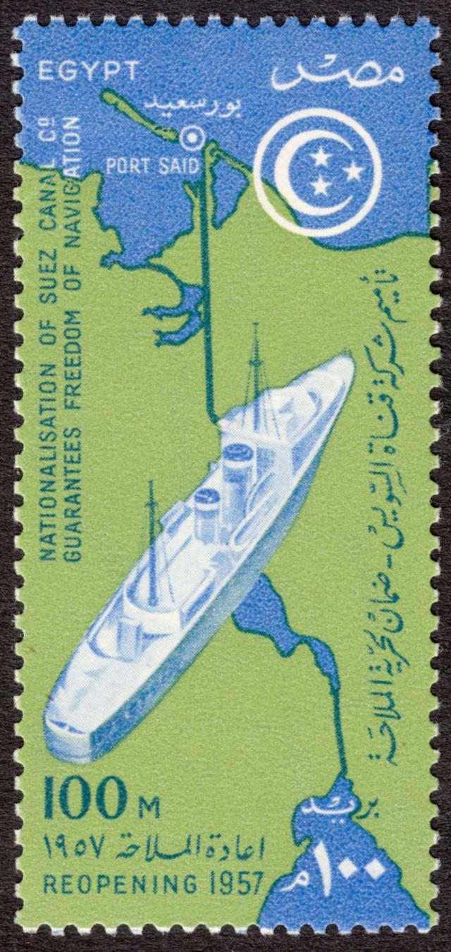 Thema Suezkanal - Seite 2 Img_0217