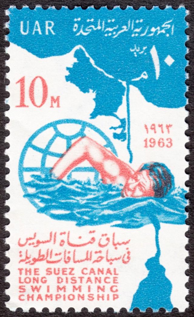 Thema Suezkanal - Seite 2 Img_0218